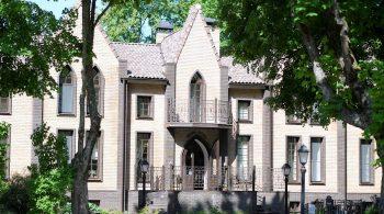 Барский дом Имения Алтунъ